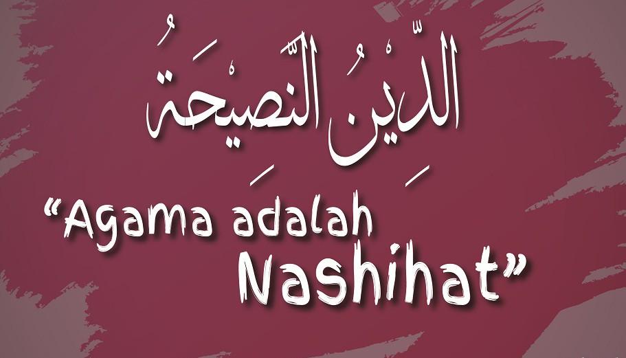 AGAMA ADALAH NASIHAT