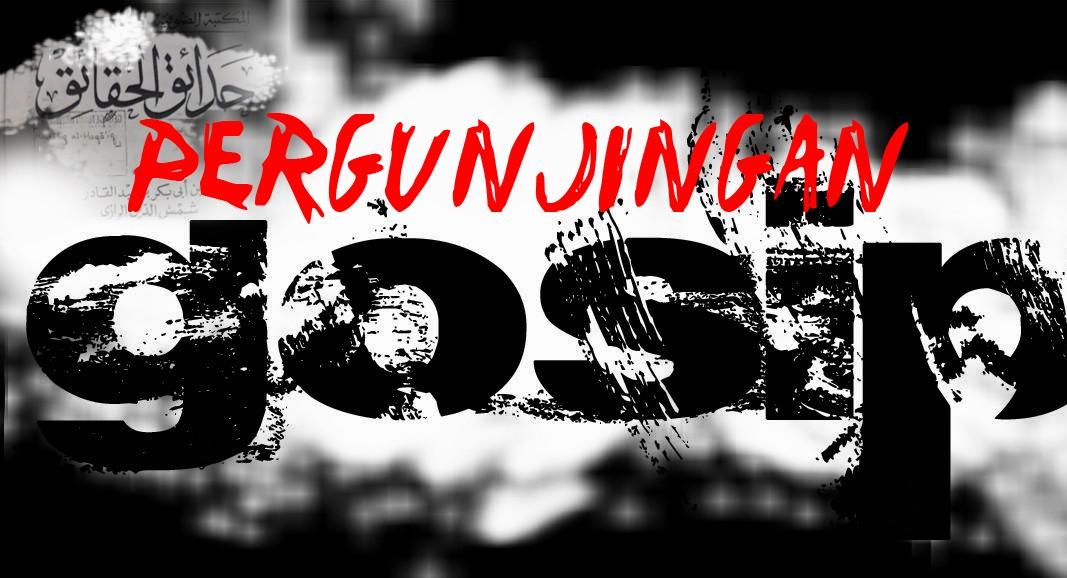 GUNJING.jpg